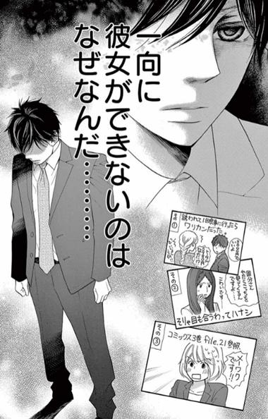 図書館戦争別冊編 ネタバレ